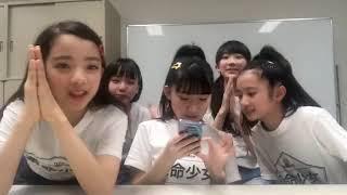革命少女(アクターズスクール広島公式) 2019年02月17日18時00分12秒 S...