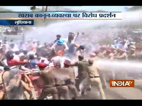Police Lathicharge on Congress Workers in Ludhiana Mp3