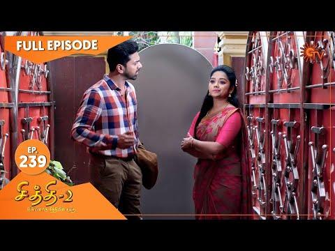 Chithi 2 - Ep 251 | 23 Feb 2021 | Sun TV Serial | Tamil Serial