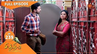 Chithi 2 - Ep 251 | 23 Feb 2021 | Sun TV Serial | Tamil Serial