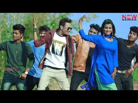 Jhumka Heray Deli Ge Khortha Video 2018