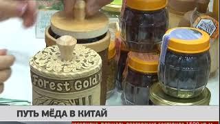 Путь мёда в Китай. Новости 21/06/2019 GuberniaTV