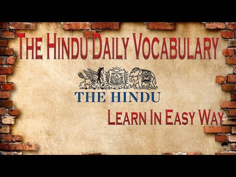 The Hindu vocabulary- part 7