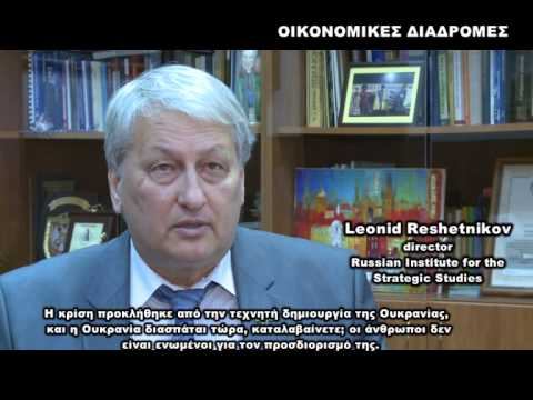 RISS RUSSIAN INSTITUTE FOR THE STRATEGIC STUDIES - RESHETNIKOV