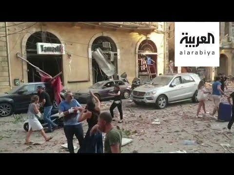 مراسل العربية يعجز عن الكلام بعد رؤية منزله المدمر من جراء انفجار بيروت  - نشر قبل 8 ساعة