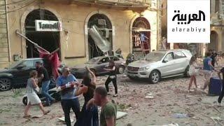 صدمة.. مراسل «العربية» يشاهد منزله مدمرًا في بيروت (فيديو)