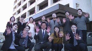 『宇和島で心も綺麗に♪』 -uwajima pearl esthetic- ふるさとCM大賞えひめ'18