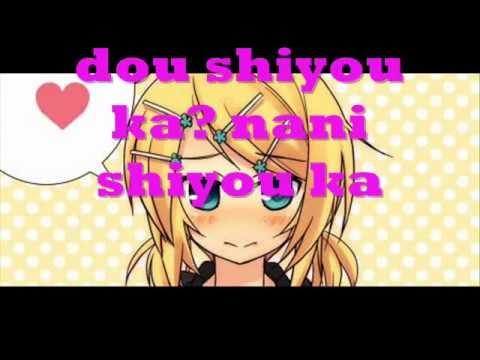 Su-Su-Su-Suki Daisuki! By Rin Kagamine with Romaji and English Lyrics