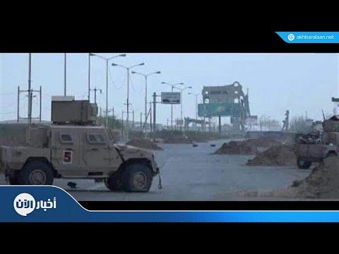 وقطع أهم خطوط إمداد الحوثيين بين صنعاء والحديدة