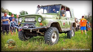 УАЗ-469 Категория ХАРД [Off-Road 4х4] День Рождение Вольных Джиперов 2017
