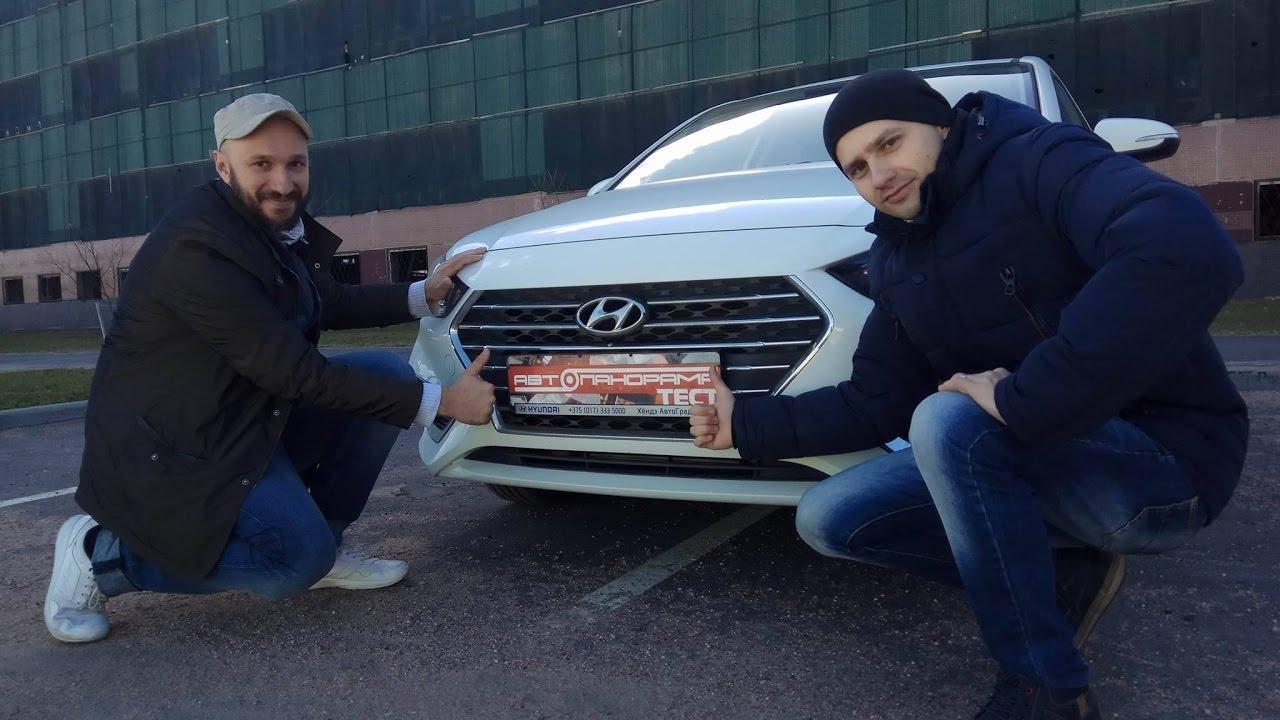 Отзыв о работе компании Luxury Auto (Люкс Авто) г. Астрахань №219 .