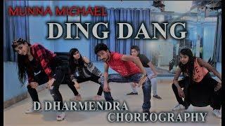 Ding Dang || Munna Michael || Tiger shroff || Choreography By || D Dharmendra