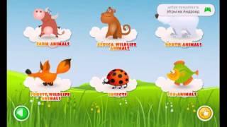 Покрути пазлы в Scroll Puzzle для малышей