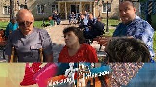 Орловский беспредел. Мужское / Женское. Выпуск от 09.09.2019
