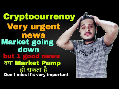 Crypto News Today Hindi | Best Cryptocurrency To Invest 2021| Cryptocurrency News Today Hindi |
