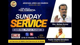 Palm Sunday Service - 28.03.2021 | JJ AG Church - Bangalore | My El-Shaddai Tv