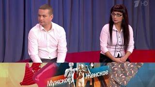 Мужское / Женское - Бабелька. Выпуск от12.01.2017