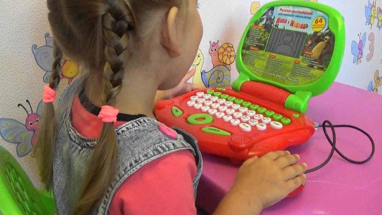 Mobile phone for kids Masha and the Bear Телефон интерактивный .