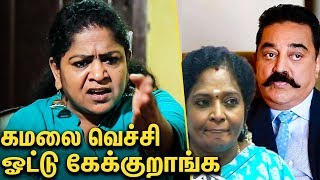 Kamal வெச்சி BJP ஓட்டு கேக்குறாங்க: Sundaravalli Angry Speech About Aravakkurichi Speech & Tamilisai