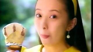 MORINAGA ICECREAM Commercial 1992 Yumiko Takahashi 森永アイス クレ...