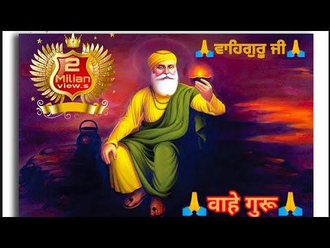 गुरु गोविन्द दोऊ खड़े । kavir amritwani..