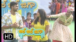 Jill Jill Jiga | 19th April 2018 | Full Episode 497 | ETV Plus