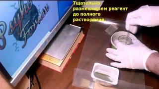 Как сделать курительные смеси своими руками в домашних условиях Меф карточкой Петропавловск-Камчатский
