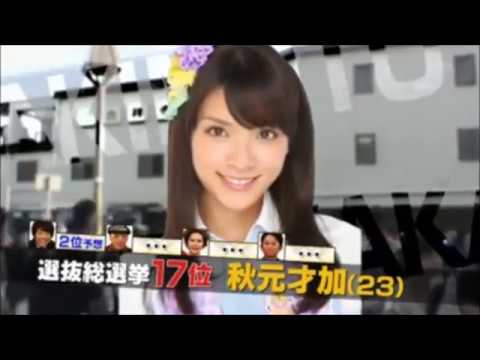 Akb48 Popularity Contest 3 4
