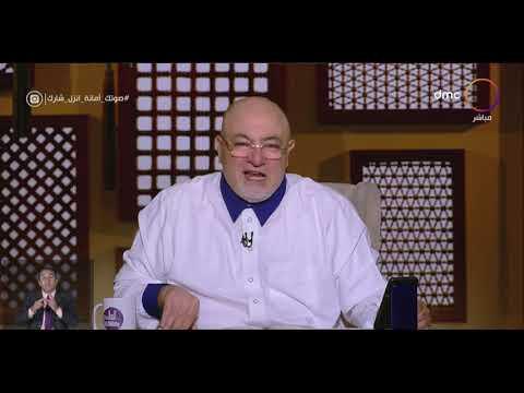 لعلهم يفقهون - تعليق الشيخ خالد الجندي على مقاطعة المنتجات الفرنسية