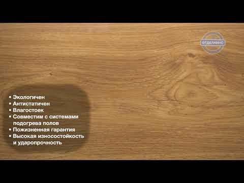 PERGO ORIGINAL EXCELLENCE CLASSIC PLANK 0V ДУБ НАТУРАЛЬНЫЙ  L1201-01804