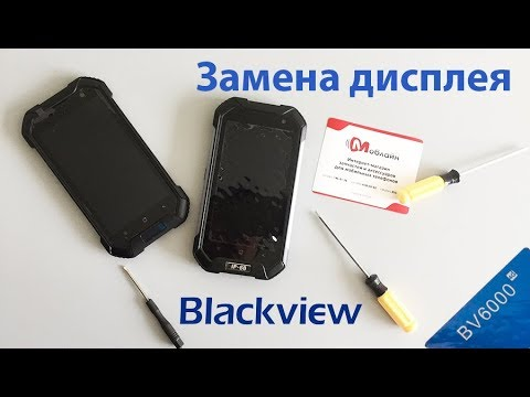 Жк-экраны для мобильных телефонов отличного качества по низкой цене на aliexpress. Жк-экраны для мобильных телефонов в запчасти для телефонов, телефоны и телекоммуникации и многое другое.