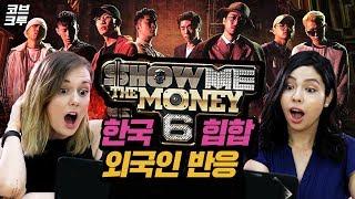 처음 한국 힙합을 들어본 외국인 반응 Feat. 쇼미더머니6 싸이퍼 [코리안브로스]