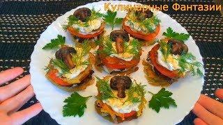 Великолепная закуска ' Картофель с грибами'! Ну очень вкусная!