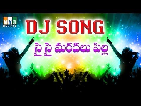 top telugu dj songs | Sai Sai Maradalu Pilla | telugu dj songs videos | 3nmar dj songs telugu