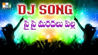 ... to subscribe my3 folk songs https://www./channel/ucu...