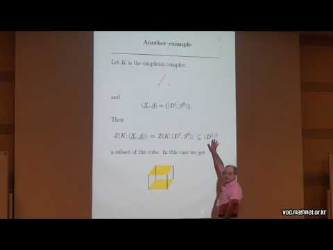 Bahri, Anthony (Rider uni.) / Recent results about polyhedral products and toric spaces / 2014-08-07