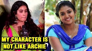 Janhvi Kapoor's Character Is Not Like Sairat Movie Actress | Sairat Remake | Dhadak Trailer Launch