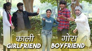 काली Girlfriend काला Boyfriend | Heart Touching Story | Make A Change | Fuddu Kalakar