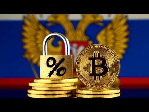 РОССИЙСКИЕ МАЙНЕРЫ БУДУТ ПЛАТИТЬ НАЛОГИ! Налог на майнинг в России ?