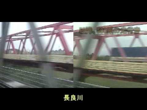 【車窓比較】500系のぞみ vs. 300系ひかり【新幹線】 Nagoya to Kyoto, Shinkansen