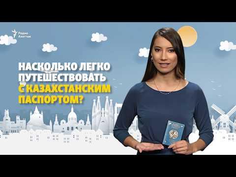 Безвизовый отдых для казахстанцев