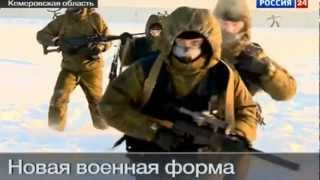 Нова російська військова польова форма