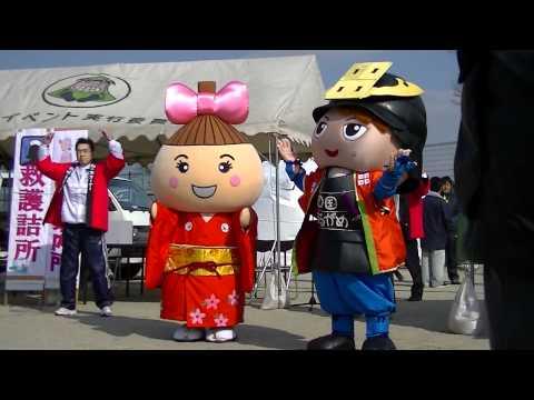 桃の里にこにこウォーク 京極くんとうちっ娘 ラジオ体操 2012.4.1