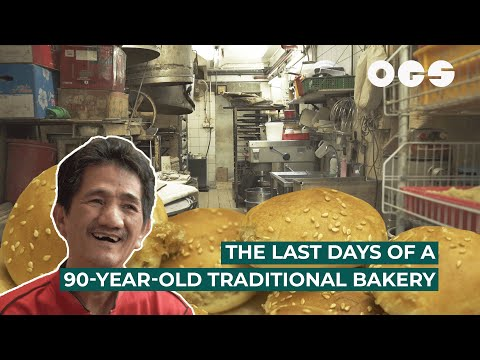 The Last Days Of A 90 Year Old Traditional Bakery