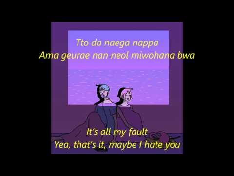 IU - Can't Love You Anymore Ft. OhHyuk [Rom/Eng lyrics]
