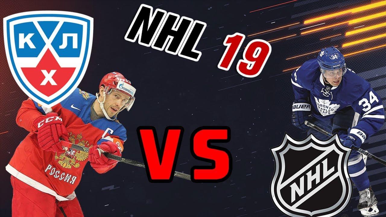 KHL ALL-STARS VS NHL ALL-STARS l NHL 19 SIMULATION - YouTube 94319304c