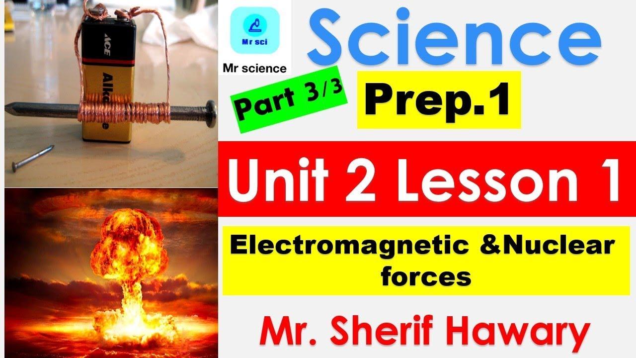 Science | Prep.1| electromagnetic & Nuclear  Forces | Unit 2 Lesson 1 | Part 3/3| 2nd Term