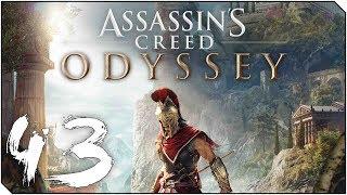 ASSASSINS CREED ODYSSEY | PESADILLA | Capitulo 43 - El Cíclope, enfrentamiento épico!