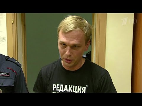 Четыре сотрудника УВД по западному административному округу Москвы уволены в связи с делом Голунова.