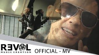 แร้ง - ดัง พันกร บุณยะจินดา (Dunk Phunkorn) 【OFFICIAL MV】